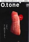 otone vol.100(仮) wp