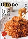 O.tone(オトン) 101号