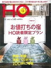 HO149