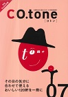 cotone07