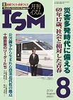 ism1908 wp