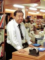 染川正行店長