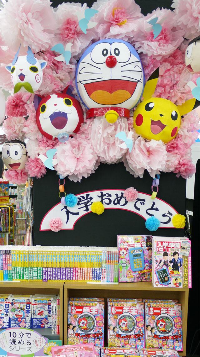 ゲオ室蘭東町店の力作!店内に春を運ぶ入学歓迎ディスプレイ