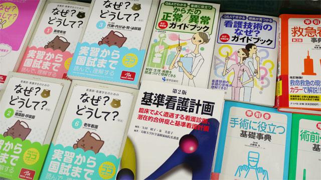 看護書にも力を注ぎ、「札幌に行かなくても手に入る」品揃えを目指す。