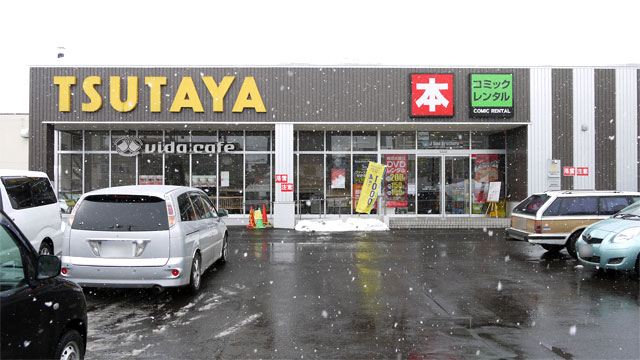 「vidacafe」併設のTSUTAYAは道内でここ倶知安店と北見店のみ。