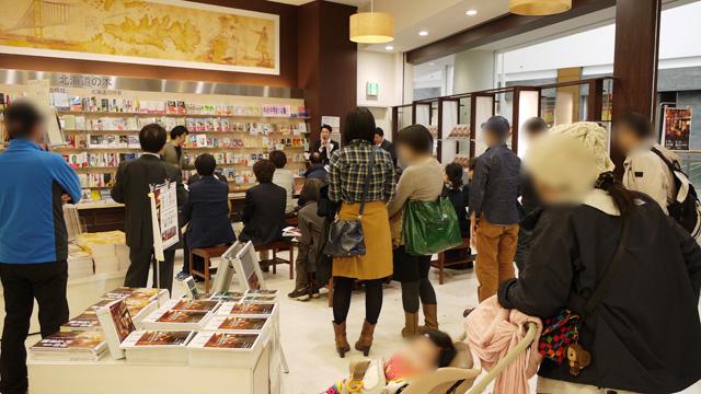 くまざわ書店アリオ札幌店の様子