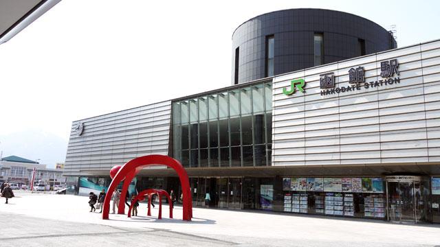 北文舘函館駅店