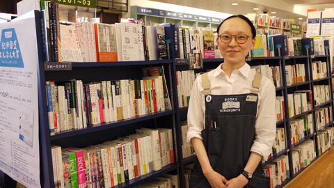 紀伊國屋書店札幌本店 林下 沙代さん
