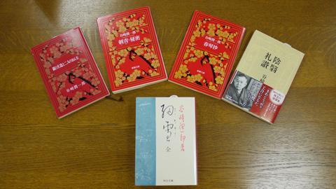 没後50年、湯葉づくしならぬ…谷崎潤一郎づくし!  5冊文庫で「いただきます!」大谷崎本