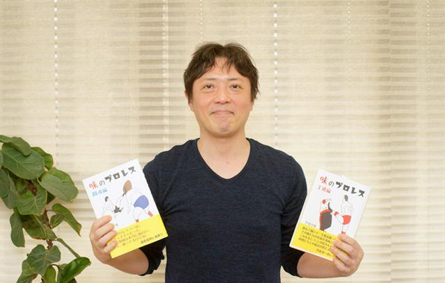 北海道書店ナビ   おっかけ企画